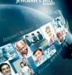 Who are Doing Jehovah's Will Today? (December 2015)