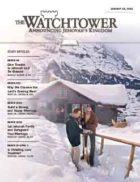 The Watchtower Study Edition January 15 2015