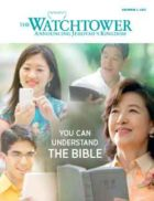 The Watchtower Public Edition December 1 2015