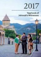 2017 Yearbook of Jehovah's Witnesses (September 2016)