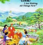 Look! I am Making All Things New (2006)