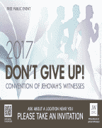 Don't Give Up! Convention of Jehovah's Witnesses Invitation (2017)