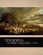 ks10-GA Nyεkwεa Nyɔŋmɔ Asafoku le Nɔ (2015) epub