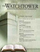 The Watchtower Study Edition March 15 2008