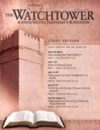 The Watchtower Study Edition May 15 2008