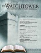 The Watchtower Study Edition August 15 2008