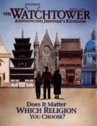 The Watchtower March 1 2007