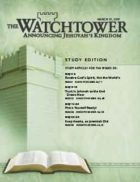 The Watchtower Study Edition March 15 2011