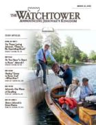 The Watchtower Study Edition March 15 2013