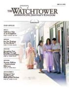 The Watchtower Study Edition May 15 2013