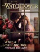 The Watchtower Public Edition July 1 2008