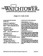 The Watchtower Study Edition July 15, 2010