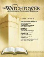 The Watchtower Study Edition July 15 2011
