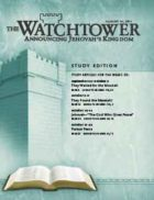 The Watchtower Study Edition August 15 2011