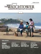 The Watchtower Study Edition August 15 2014
