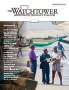The Watchtower Study Edition September 15 2014