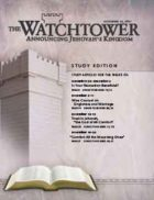 The Watchtower Study Edition October 15 2011