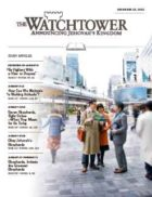The Watchtower Study Edition November 15 2013