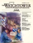 The Watchtower Study Edition December 15 2012