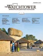The Watchtower Study Edition December 15 2013