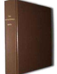 The Watchtower Public Edition Volume 2013