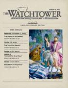 The Watchtower Simplified Edition August 15 2011