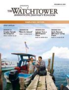 The Watchtower Simplified Edition October 15 2013