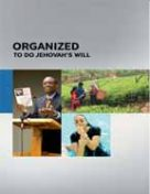od-E Organized to do Jehovah's Will (September 2017) PDF