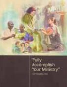 pi-14-E Fully Accomplish Your MInistry (2014)