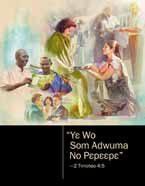 pt14-TW Yε Wo Som Adwuma No Pεpεεpε (2014)