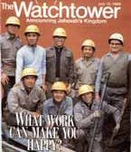 The Watchtower July 15 1989