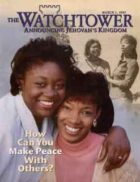 The Watchtower March 1 2005