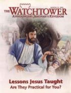 The Watchtower March 15 2005