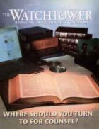 The Watchtower August 15 2004