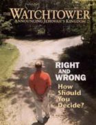 The Watchtower December 1 2004