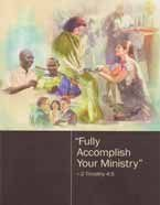 pt-14-E Fully Accomplish Your Ministry (2016) mobi