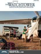 The Watchtower Study Edition (January 2018) JWPUB