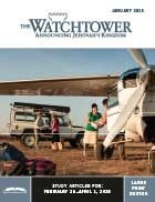 The Watchtower Study Edition (January 2018) Large Print PDF