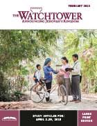 The Watchtower Study Edition (February 2018) Large Print PDF