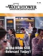 The Watchtower Public Edition (January 2018) JWPUB