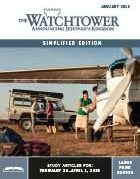 The Watchtower Simplified Edition (January 2018) Large Print PDF