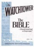 The Watchtower Mar 01 1975