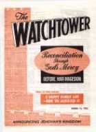 The Watchtower Mar 15 1976