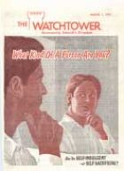 The Watchtower Aug 01 1978