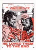 The Watchtower Mar 01 1980