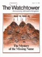 The Watchtower Mar 15 1983