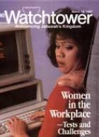 The Watchtower Mar 15 1987