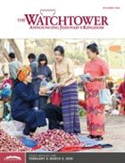 The Watchtower LARGE (Dec 2018) PDF