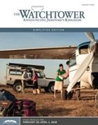 The Watchtower – Simplified Edition LARGE (Jan 2018) PDF