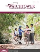 The Watchtower – Simplified Edition LARGE (Feb 2018) PDF